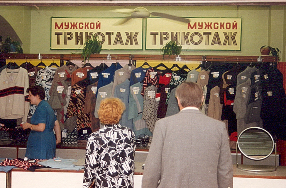 Sweater store in Gum.