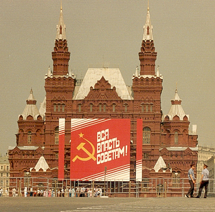 Moscow, USSR. Red square. Don't know what the sign says.