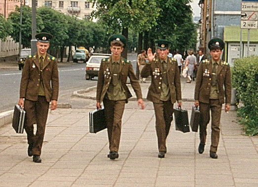 Military cadets.